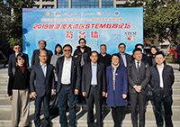 中大工程學院副院長(外務)黃錦輝教授(前排左三)出席2019粵港澳大灣區STEM教育論壇