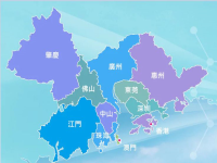Guangdong-Hong Kong-Macao University Alliance launches interflow scheme in the Greater Bay Area