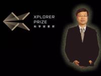 中大數學系及數學科學研究所卓敏數學講座教授何旭華獲頒2020年「科學探索獎」