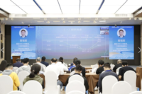 中大黃錦輝教授在國際新一代資訊技術合作大會發言