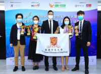 A group photo of CUHK winning teams attending the 6th Hong Kong University Student Innovation and Entrepreneurship Competition and National and Greater Bay Area Entrepreneurship Competitions (Hong Kong Region) Award Presentation Ceremony
