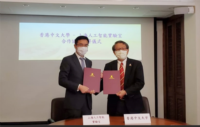 Professor Rocky Tuan, Vice-Chancellor of CUHK and Professor Tang Xiao-Ou, Director of the Laboratory sign the strategic collaboration agreement on behalf of both parties