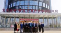 CUHK Prof. Wong Kam-Fai Visits the Qingdao West Coast New Area