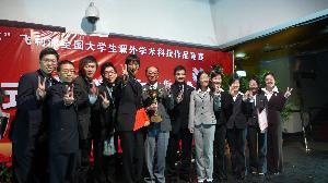 第十屆「挑戰杯」中大榮獲港澳地區三連冠