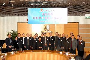 中科院訪問團到訪香港中文大學