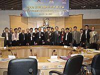 化學生物學學術研討會