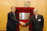香港中文大学校长刘遵义教授(右)与浙江大学杨卫校长(左)主持「香港中