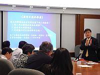 在「中國學術聯繫講座」,京港學術交流中心科學與技術部主管匡增意先生介紹國家科學及技術獎項