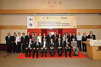 The plaque unveiling ceremony for the CUHK MoE - Microsoft Key Laboratory of Human-Centric Computing and Interface Technologies