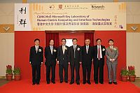 The officiating guests of honor at the plaque unveiling ceremony for the CUHK MoE - Microsoft Key Laboratory of Human-Centric Computing and Interface Technologies