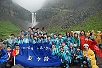 Participants of Summer Tour to Changchun