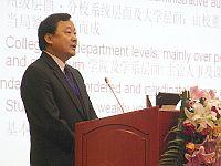 香港中文大學候任常務副校長華雲生教授參加「中國大學校長聯誼會2009年會暨校長論壇」,在校長論壇發表演講