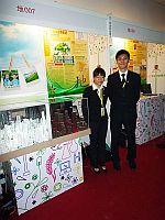 中大建築學院博士生任超(左)及碩士生姚鑫波
