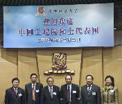 中國工程院院士張運教授(左一)、孫九林教授(左二)、盧世璧教授(左三)、李德仁教授(右二)、中國工程院副秘書長石立英女士(右一)中國科學院院士、中大副校長黃乃正教授(右三)