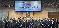 中大署理校長華雲生教授(左八)及中大代表歡迎中國科學院訪問團