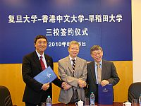 Prof. Joseph Sung (left), Vice-Chancellor of CUHK; Prof. Yang Yuliang (middle), President of Fudan University and Prof. Katsuhiko Shirai, President of Waseda University sign a tripartite agreement on joint undergraduate programme on Asian business studies.