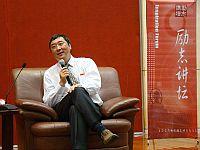 中大校長沈祖堯教授於上海交通大學的勵志講壇發表演講。