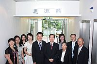 The delegation visit Si Yuan Hall.