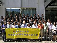 Group photo of participants of the Mainland Postgraduate Students Summer Placement Programme with Prof. Jack Cheng (5th from left, front row), Pro-Vice-Chancellor of CUHK and their supervisors at CUHK.