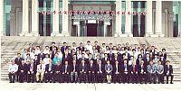 中國大學校長聯誼會2010年會暨校長論壇