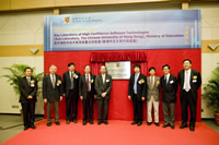 Plaque-unveiling Ceremony of the Key Laboratory of High Confidence Software Technologies (Sub-Laboratory, the Chinese University of Hong Kong) Ministry of Education