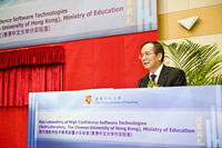 Prof. Lin Jianhua, Executive Vice President and Provost, Peking University delivers a speech at the ceremony