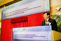Mr. Ming Ju, Director of Department of Science and Technology, Ministry of Education delivers a speech at the ceremony