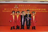 From left Dr. Gerald Chan Lok-chung, Prof. Xu Guanhua, Dr. Vincent H.C. Cheng, Chairman of the University Council,Prof. Joseph J.Y. Sung, and Dr. Edgar Che