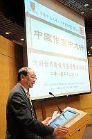 副校長黃乃正教授在「中國作家中大行」啟動儀式上致辭