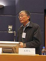北京大學城市與環境學院和中國科學院地學部陶澍院士