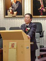 中國科學院高能物理研究所,中國科學院化學部柴之芳院士