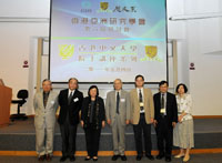 Academicians of Academia Sinica at the Lecture Series by Academicians at CUHK