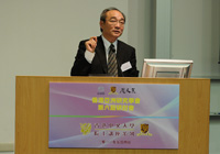 Prof. Wang Fan-Sen, Vice-President of Academia Sinica