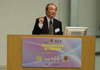Prof. Wang Fan-Sen, Vice-President of Academia Sinica