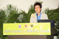 香港特別行政區政府環境局署理環境局局長潘潔博士致辭