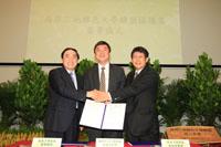 左起:南京大學校長陳駿教授、香港中文大學校長沈祖堯教授及中央大學校長蔣偉寧教授簽署兩岸三地綠色大學聯盟協議書