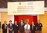 The officiating guests take a group photo after unveiling the commemorative plaque: (from left) Prof. Chan Wai-yee, Director of the CUHK–BGI Innovation Institute of Trans-omics; Ms. Guo Yurong, Secretary of Shenzhen Municipal Education Committee and Director of the Shenzhen Municipal Education Bureau; Prof. Liu Yingli, former member of the Standing Committee and Executive Vice-Mayor of Shenzhen Municipal Government, President of Shenzhen Entrepreneur Association and Honorary Fellow of CUHK; Prof. Joseph J.Y