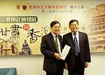 Prof. Zhou Xuhong (right), President of Lanzhou University presents a souvenir to Prof. Leung Yuen-sang (left), Head of Chung Chi College.