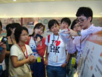 Students visit the Hong Kong Monetary Authority