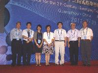 (from left) Prof. Wai-Yee Chan; Prof. Pak-Chung Sham, Department of Psychiatry, HKU; Prof. Rossa Chiu, Department of Chemical Pathology, CUHK; Prof. Irene O.L. Ng, Department of Pathology, HKU; Prof. Pui-Yan Kwok, Department of Dermatology, University of California, San Francisco; Prof. Paul K.H. Tam, Pro-Vice-Chancellor and Vice-President, HKU; and Prof. Chris Y.F. Lau, Department of Medicine, University of California, San Francisco