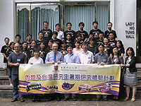 At the closing ceremony of the summer research placement programme for Mainland and Taiwan Postgraduates 2011