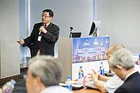 國家自然科學基金委員會信息科學部主任、中國工程院院士柴天佑院士