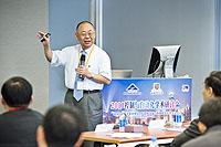 清華大學量子信息中心談自忠教授