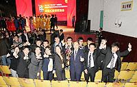 中大團隊連續五屆榮獲「挑戰杯」競賽港澳地區冠軍