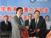 Prof. Joseph J.Y. Sung (front, left) signed the agreement on deepening collaboration with Jinan University