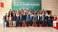 Prof. Chan Wai-Yee (2nd back row; 5th from left,), Prof. Kenneth K.H. Lee (2nd from left, front row), Prof. Feng Bo (2nd front row; 1st from left) and Prof. Wan Chao (back row; 5th from right), together with members of the organizing committee and the invited speakers