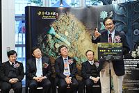 中大中國考古藝術研究中心主任鄧聰教授致辭