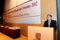 Prof. Eric Y.P. Cho shares the feelings of being awarded the Master Teacher with audience