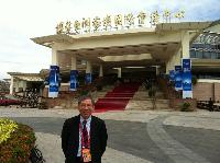 Prof. Chan Wai-Yee at the Boao Forum for Asia (BFA) Annual Conference 2012
