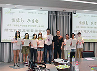 CUHK students at the closing ceremony of the green camp